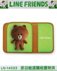 權世界@汽車用品 LINE 可愛系列 熊大 多功能遮陽板 套夾 置物袋 LN-14303