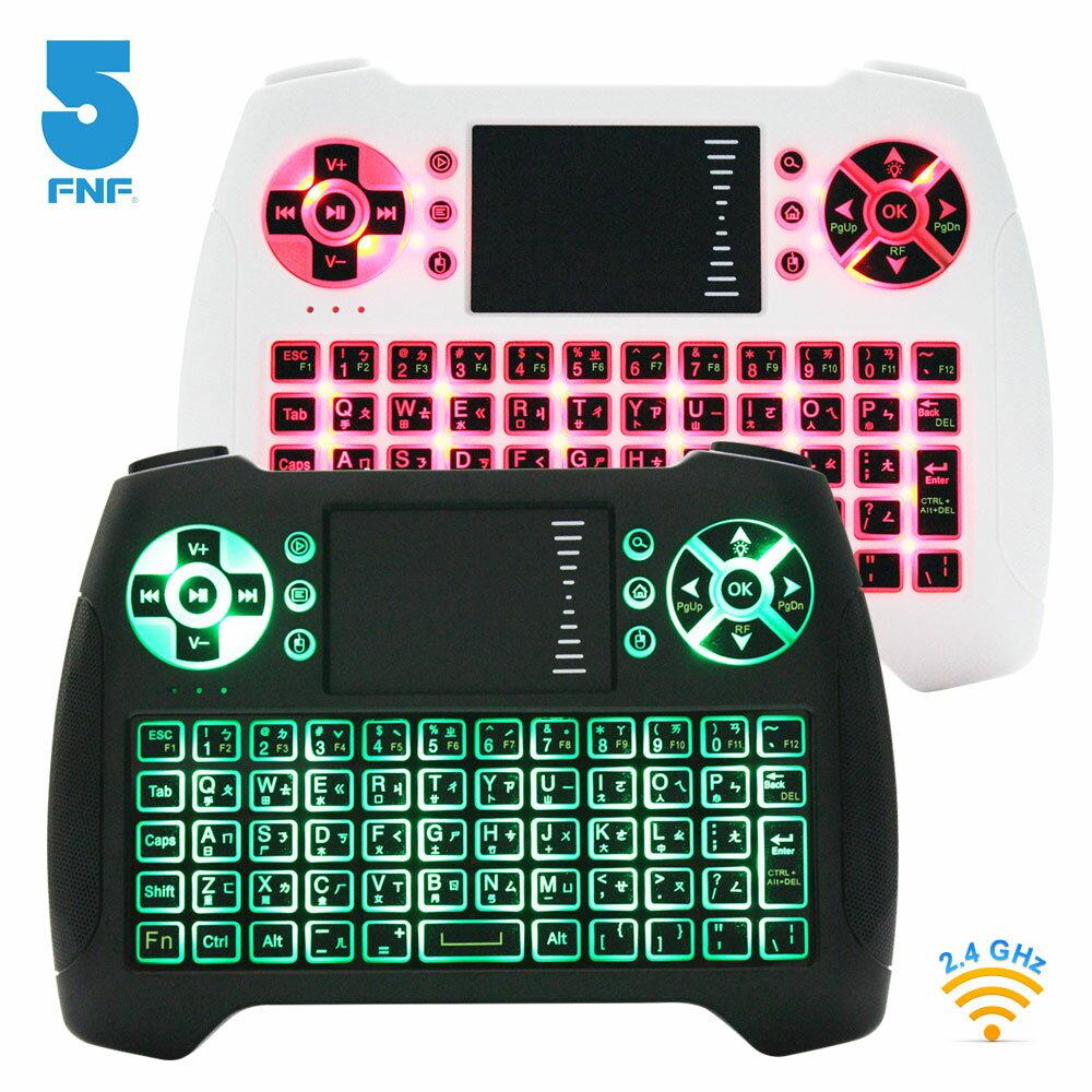 【ifive五元素】全功能家庭娛樂三色背光無線鍵盤(if-M17KB)◆2.4G傳輸、速度快、無干擾、接收距離長◆ 智慧型電視 / 電視盒 / 投影機 / 手機 / 平板 / 遊戲 / 會議 / 簡報 3