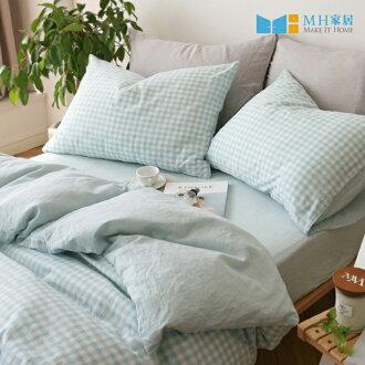 寢具 雙人寢具組 英式格紋水洗床組 韓國設計 MH家居