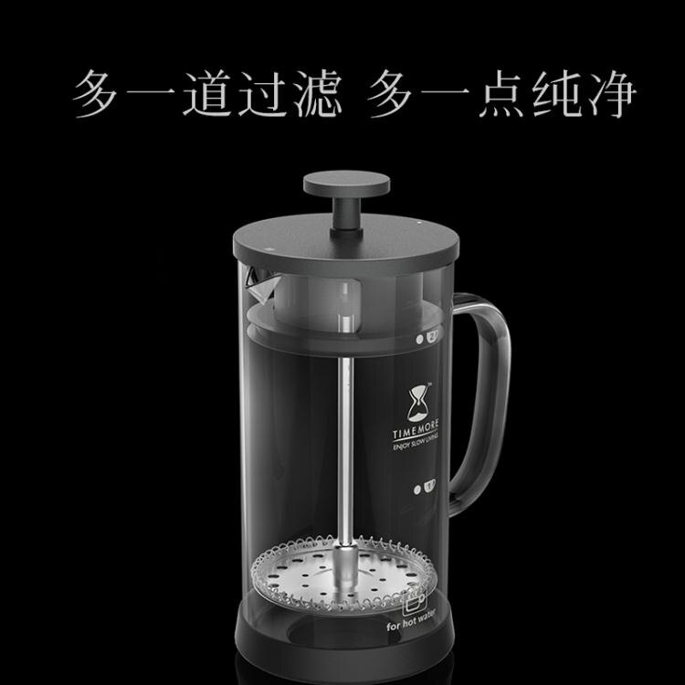 夯貨下殺! 泰摩 法壓壺咖啡壺 雙層濾網 法式家用咖啡機 手沖過濾杯 沖茶器NMS 1