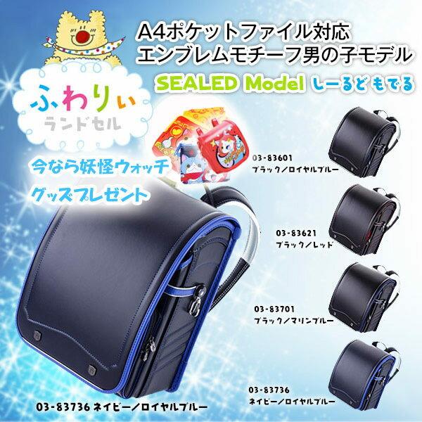 日本製天使之翼書包03-83736海渡