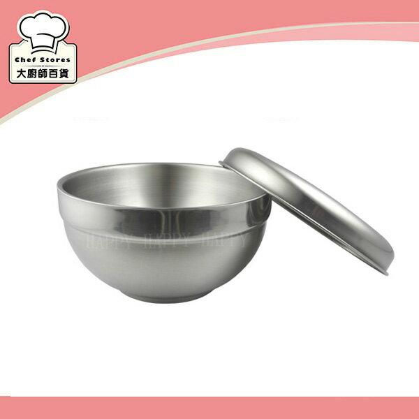 理想牌品味雙層隔熱碗飯碗14cm附上蓋加厚一體成型-大廚師百貨