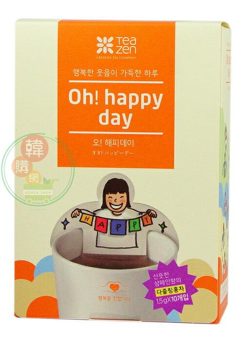 【韓購網】韓國TEAZEN茶禪愉悅的一天紅茶(香檳味)10入★Oh!HappyDay印度大吉嶺紅茶★韓國流行茶包