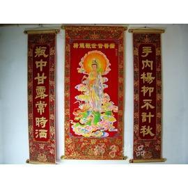 特價結緣開光乘龍觀世音菩薩對聯佛像畫像夜光燙金絨布卷軸掛畫