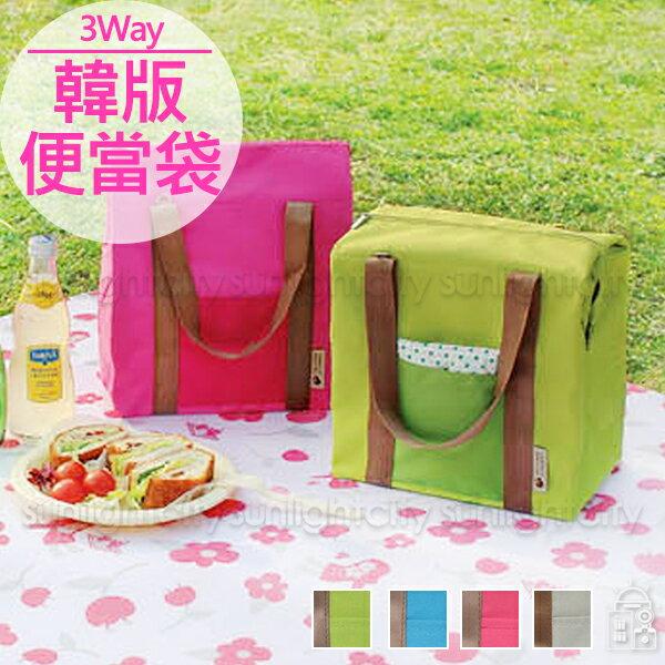 日光城~ 3way便當袋,保溫袋保溫包野餐袋野餐包手提袋手提包手提袋肩背包斜背包母乳袋媽咪