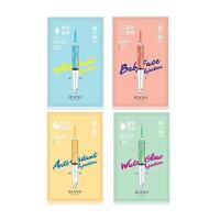 醫美品牌保濕面膜推薦到韓國 BANO 美容中心針劑面膜(單片) 面膜 針劑面膜 保濕 補水 水光 嫩白 醫美 巴諾【B063240】就在EZMORE購物網推薦醫美品牌保濕面膜