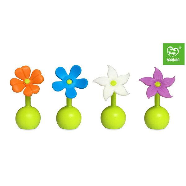 紐西蘭Haakaa第二代真空吸力小花集乳器配件-小花瓶塞【悅兒園婦幼生活館】
