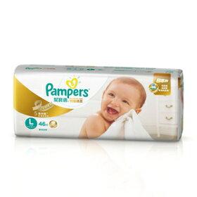 幫寶適特級棉柔嬰兒紙尿褲