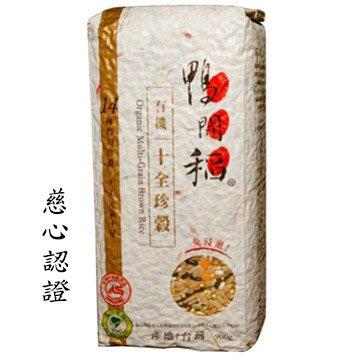 美纖小舖:鴨間稻有機十全珍穀~900G