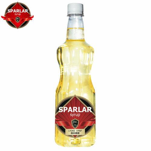 荔枝味糖漿- SPARLAR食伯樂 塑膠瓶750ml/罐【良鎂咖啡吧台原物料商】