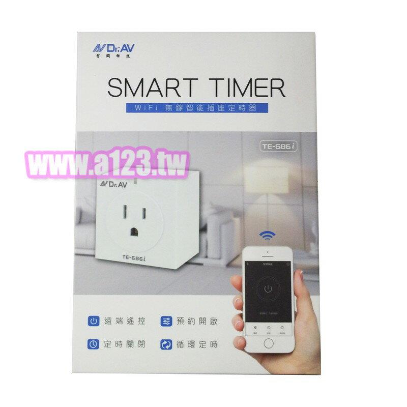 Dr.AV聖岡 WiFi 無線智能插座定時器 TE-686i 遠端遙控 支援Android iOS