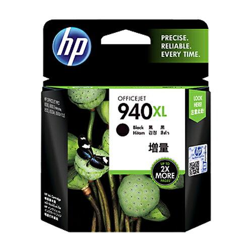 【OKIN】HP 原廠黑色墨水匣 C4906AA 940XL 印表機耗材 噴墨印表機