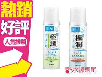 ROHTO 肌研 極潤 玻尿酸超保濕 化妝水 170ML 清爽型//滋潤型 二擇一◐香水綁馬尾◐