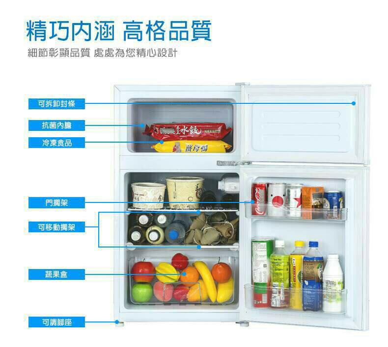 【Kolin 歌林】90公升全新一級能效雙門冰箱銀色