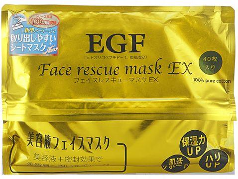 【日本代購】SPCEGF多元成長因子面膜EX(40枚入)