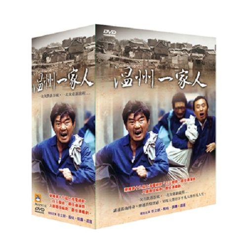 溫州一家人DVD (全36集/9片裝) 李立群/殷桃