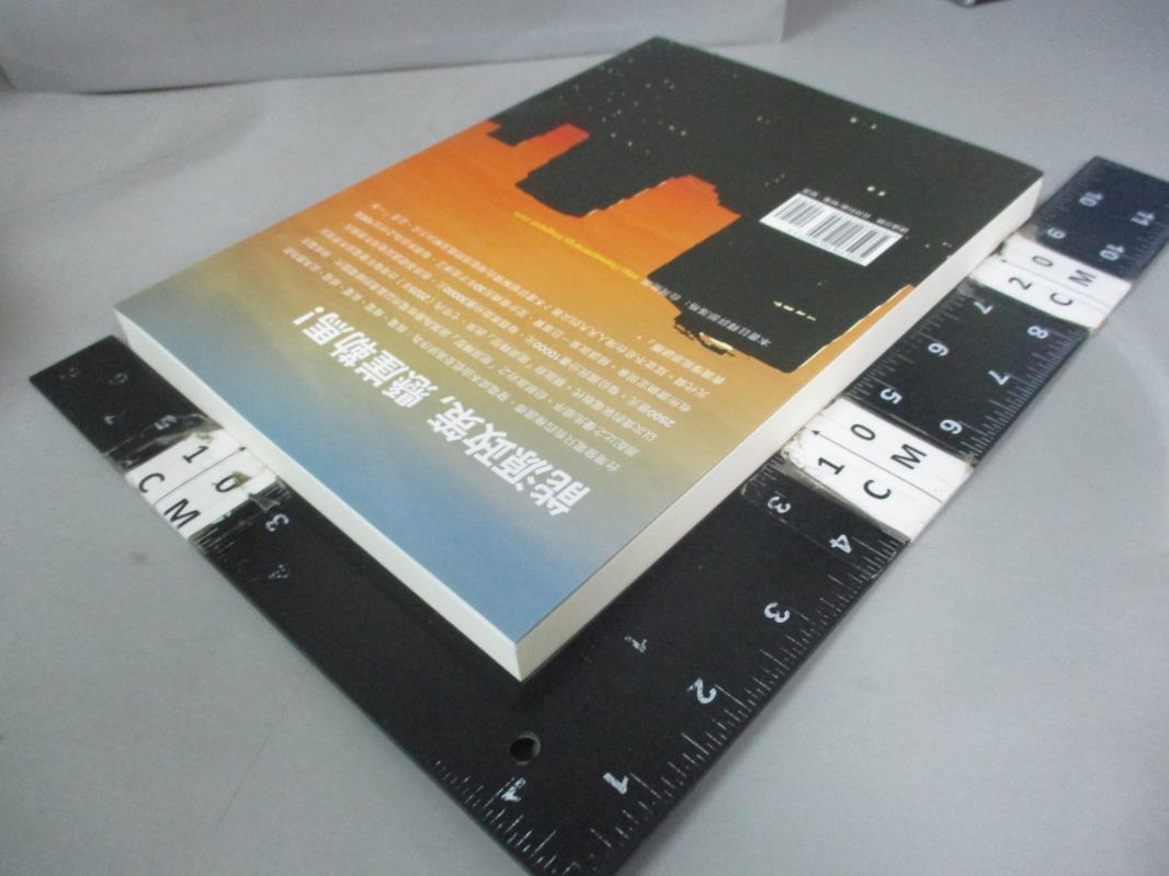 【書寶二手書T5/社會_JCP】台灣的能源災難-一本書讀懂能源謎團_陳立誠