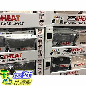 玉山最低比價網:[106限時限量促銷]C1132529COSCO32DEGREESWCMENSHEATTEE女長袖熱能保暖衣兩入組亞洲尺寸:S-XL(2PK)
