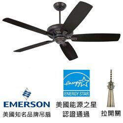 [top fan] Emerson Carrera 60英吋能源之星認證吊扇(CF784GES)金黃咖啡色 (適用於110V電壓)