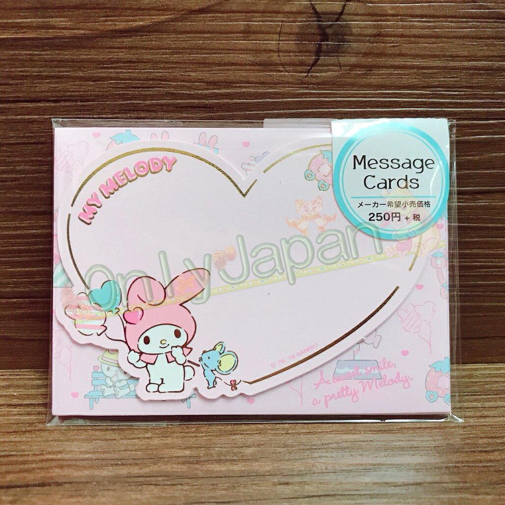 【真愛日本】18120300006 日本製迷你信封組-MM燙金氣球 美樂蒂melody 信組 信封 便條紙 日本製 文具
