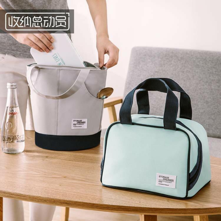 店長推薦便當袋鋁箔保溫便當包女 加厚手提飯盒袋帶飯的防水手提包盒飯袋子帆布
