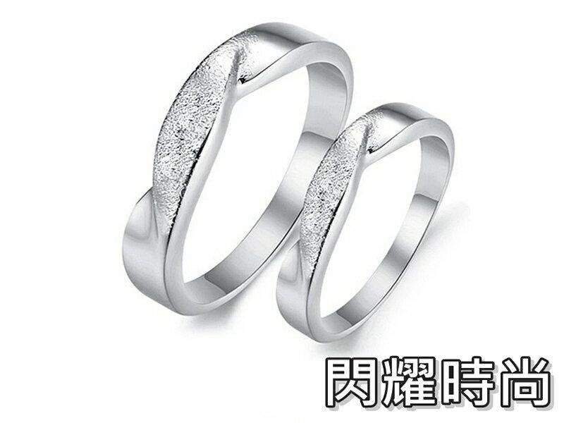 ~316小舖~~TC12~^(925銀白金戒指~閃耀 ~單件價 925銀對戒 925銀戒指