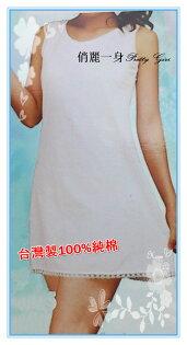 【台灣製】夏天必買襯裙洋裝柔軟舒適吸汗透氣棉質內搭褲女仕媽媽內裡防透明MLXL夏季不可或缺~熱銷品G9245俏麗一身