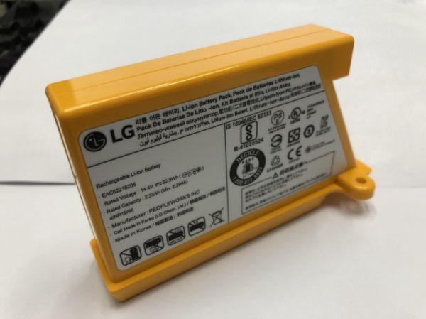 95折起  【LG樂金 原廠公司貨】掃地機器人(變頻) 鋰電池 型號:EAC62218205