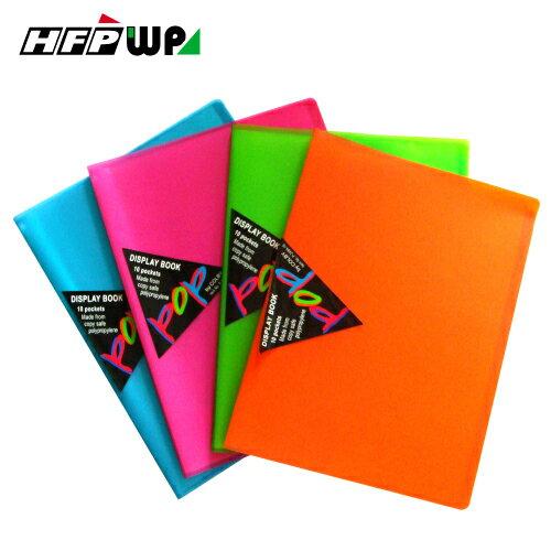 HFPWP 10頁資料簿 環保 P248A~10~10 製10本   箱