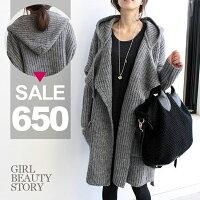 針織外套推薦到SISI【C8006】溫暖百搭厚款寬鬆開衫粗線針織中長款連帽腰帶綁帶罩衫外套就在SiSi Girl推薦針織外套