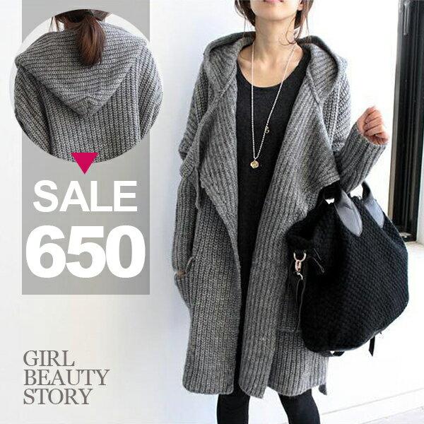 SiSi Girl:SISI【C8006】溫暖百搭厚款寬鬆開衫粗線針織中長款連帽腰帶綁帶罩衫外套