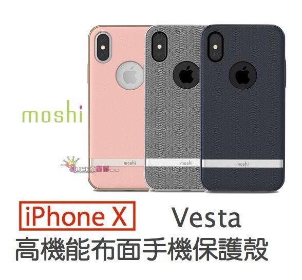 moshiVestaiPhoneX5.8吋高機能布面手機保護殼(可無線充電)