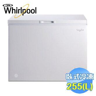 惠而浦 Whirlpool 臥式冰櫃255L WCF255W1 【送標準安裝】
