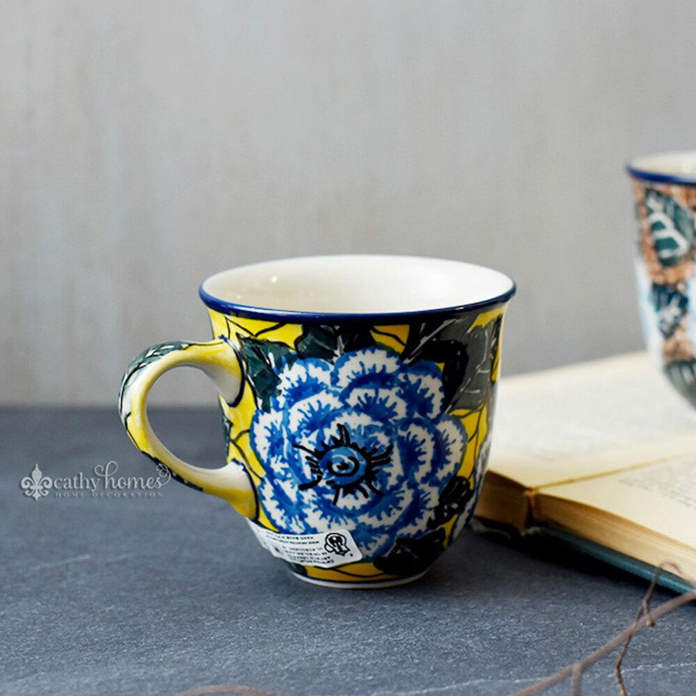 凱西生活 手工波蘭陶-茶杯(小) 0.3L #U3059 馬克杯 茶杯 水杯 把手杯