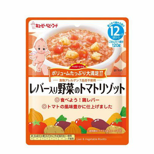 KEWPIE BA-2 隨行包-蔬菜番茄燴飯