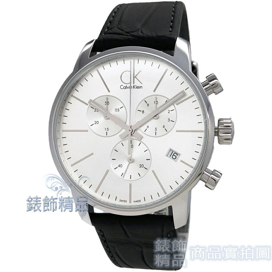 【錶飾精品】Calvin Klein CK手錶 K2G271C6 經典都會型男 三眼計時日期 銀白面黑皮帶 男錶