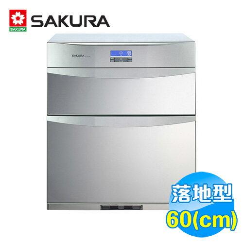 櫻花 SAKULA 60公分落地式臭氧殺菌烘碗機 Q-7593L