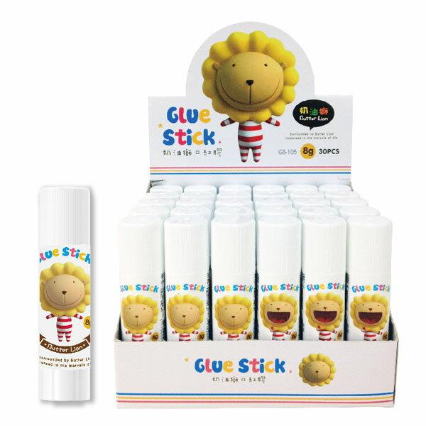 S1全球批發網:奶油獅口紅膠GS-105