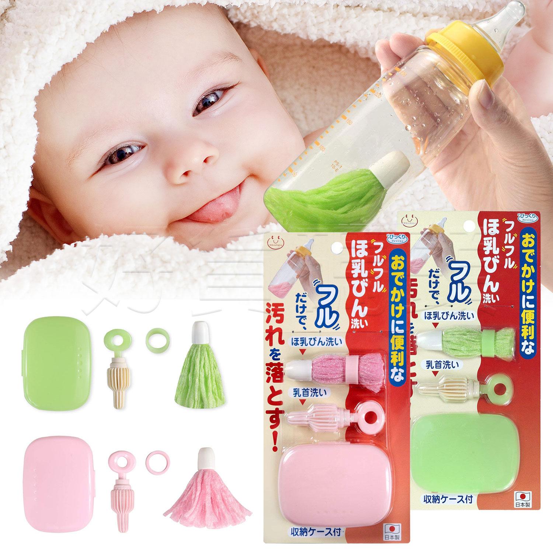 日本SANKO攜帶式魔法奶瓶刷組(粉色 / 綠色)嬰幼兒奶瓶奶嘴清潔刷 0