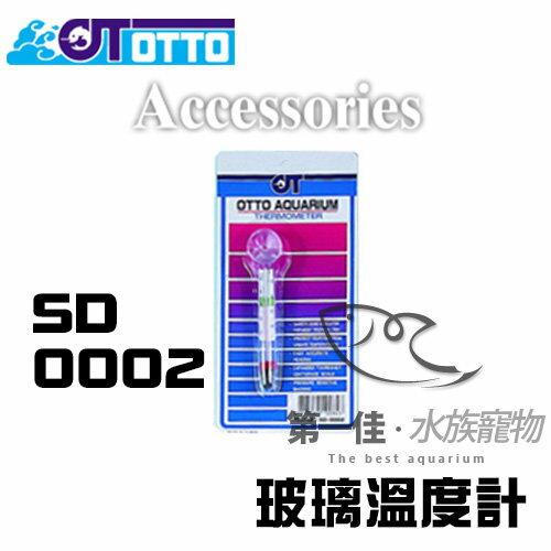 [第一佳水族寵物] 台灣製OTTO奧圖玻璃溫度計SD0002魚缸專用