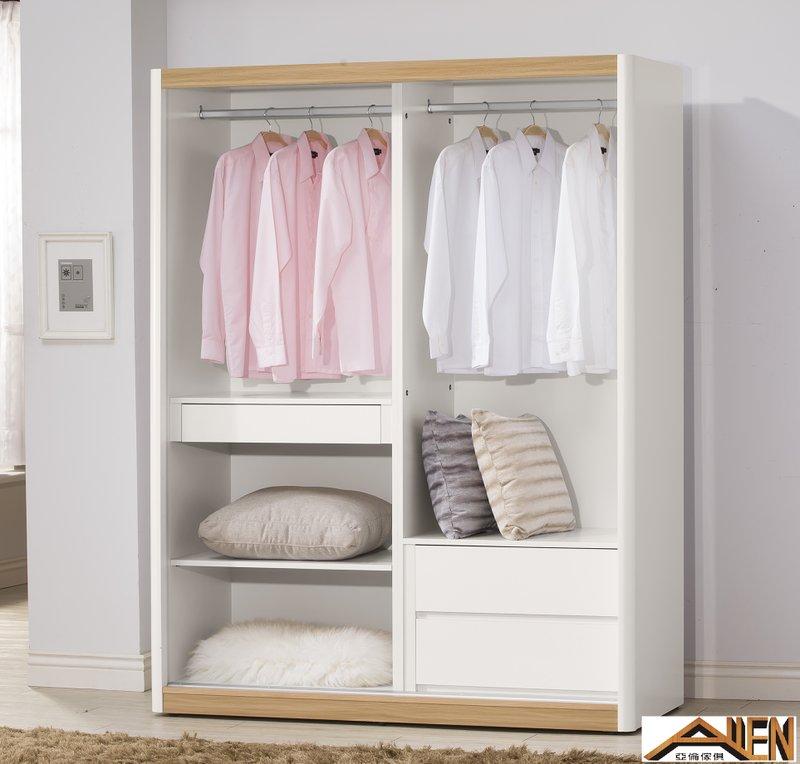 亞倫傢俱*安摩爾安全R角5*7尺拉門衣櫥 1