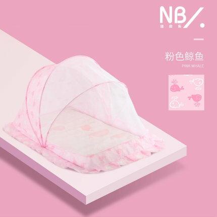 嬰兒蚊帳 紐貝樂嬰兒蚊帳罩 可折疊便捷式新生兒防蚊罩 兒童蚊帳寶寶通用『SS1175』