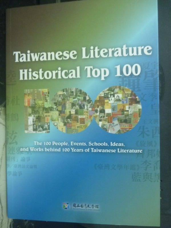 【書寶二手書T6/文學_IGD】Taiwanese Literature Historical Top 100_Wang