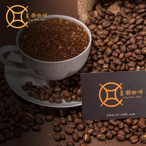 衣索比亞-水洗耶加雪夫(半磅/225g)【星潮咖啡】莊園咖啡豆
