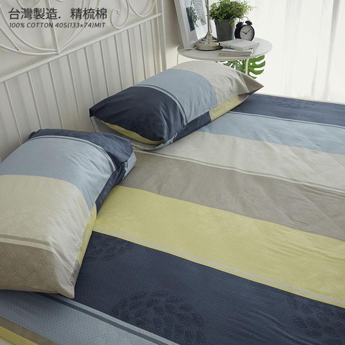 床包 / 雙人【普羅旺斯】 含2件枕頭套,100%精梳棉 / 台灣製 -絲薇諾 0