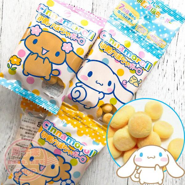 日本 岩本製菓 大耳狗 南瓜蛋酥 (單串) [JP646] 寶寶蛋酥