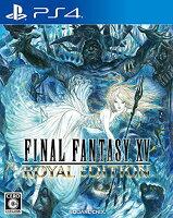 [刷卡價] (最後一片)含特點 PS4 Final Fantasy XV Royal Edition 太空戰士15中文年度 完整版