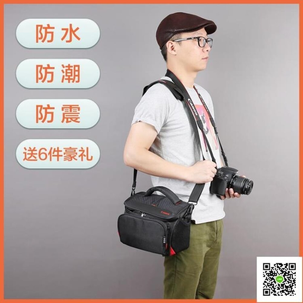 佳能相機包單反單肩便攜攝影數碼文藝6D270DM6微單80D200D800D 清涼一夏钜惠