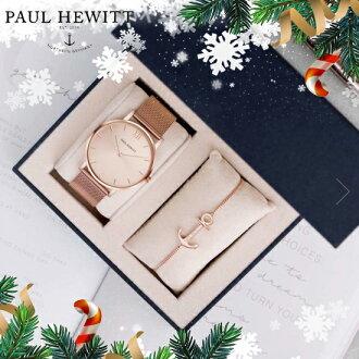 聖誕禮物推薦飾品手錶聖誕佳節告白推薦手錶象徵著時間又暗示著彼此間的永恆,珍惜彼此間的每一分每一秒,是隨時隨刻都要記得每分每秒都有人在想你等你。飾品就在手錶推薦手錶