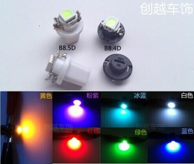 美琪  汽車升級 LED儀表盤대시 보드改裝高亮儀表B8.5D  B8.4D指示燈 空調燈